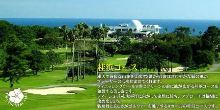 katsurahama-course.jpg