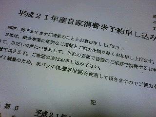 091009_214231.jpg