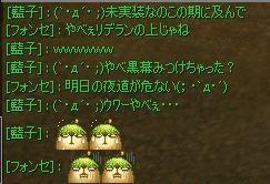 NPC7.jpg