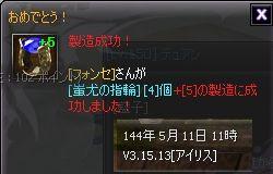 at02_20120130121750.jpg