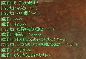 binbou2.jpg