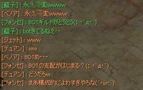 botkouzan02.jpg