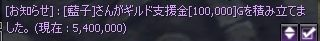boukyaku02.jpg