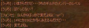 bug06_20120404111209.jpg