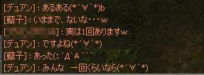 d03_20120316160345.jpg