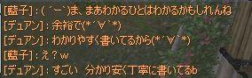 gahaku02.jpg
