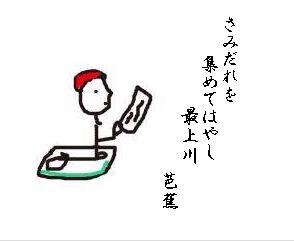 gahaku_20120218102352.jpg