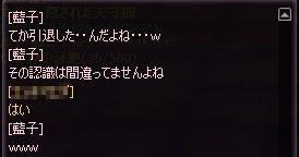 h1_20120116123209.jpg