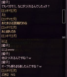 h2_20120116123209.jpg