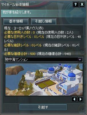 hikkoshi2.jpg