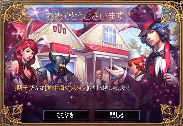 hikkoshi3.jpg