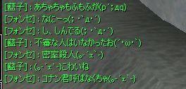 hori02_20120309111838.jpg