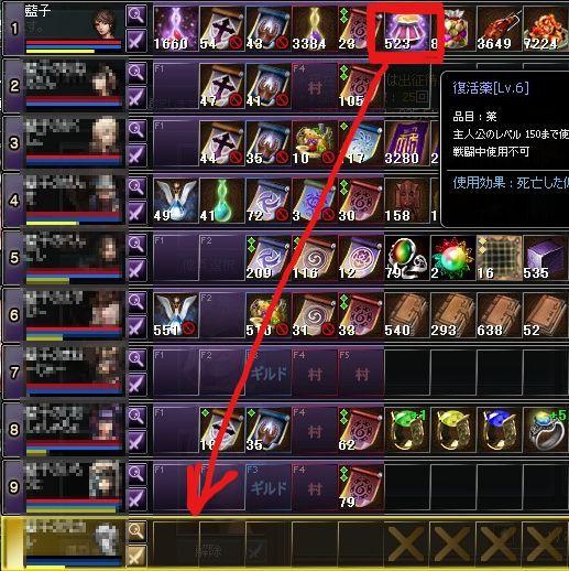 idou02_20120227112824.jpg