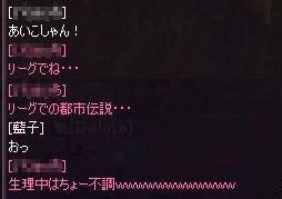 ijutoshi01.jpg