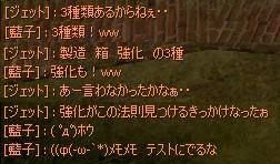 jkyouso01.jpg