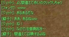 kasyu04.jpg