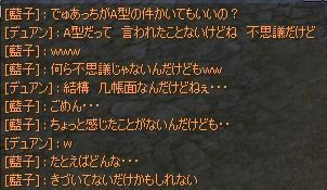 ketsueki1-1.jpg