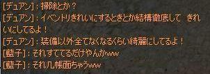 ketsueki1-2.jpg