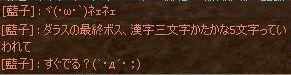 otaku02-1_20111214122946.jpg