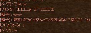 otaku02-2.jpg