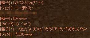 otaku02-4.jpg