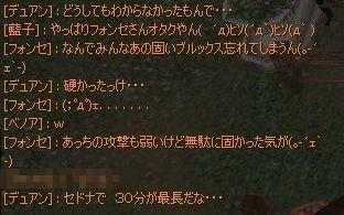 otaku03-2.jpg