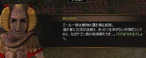 rachi3.jpg