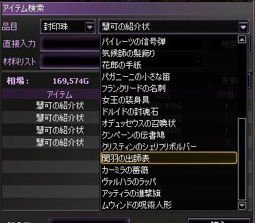 roro_20111125110146.jpg