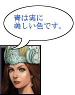 roro_20111202094615.jpg