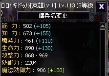 seichou2.jpg