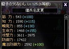 seichou3.jpg