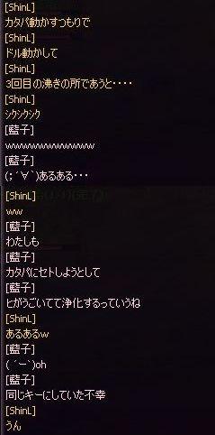 senryaku01.jpg