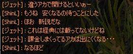shin01-2_20120323144548.jpg