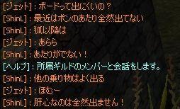 shin01_20120323144548.jpg