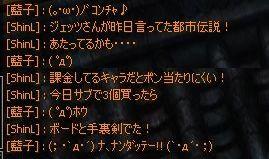 shin02_20120323144548.jpg