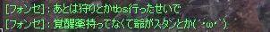 soubi01.jpg