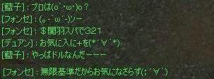 soubi04_20120302122228.jpg