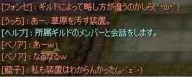 souchi02.jpg