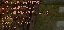 souchi03.jpg