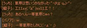 souchi04.jpg