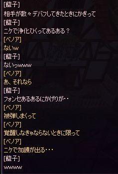 syudou02.jpg
