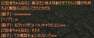 syudou03.jpg
