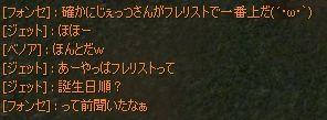 tanjoubi01.jpg