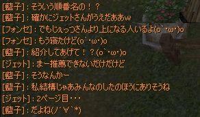 tanjoubi03.jpg