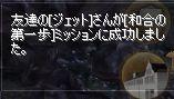 wagou01_20120217123710.jpg
