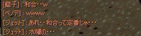 wagou02_20120217123710.jpg