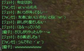 wagou04_20120217123709.jpg