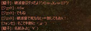 wagou06-1.jpg