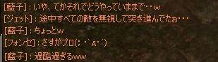 wagou07_20120217123758.jpg