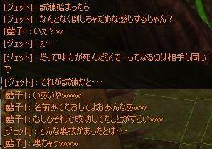 wagou08_20120217123758.jpg